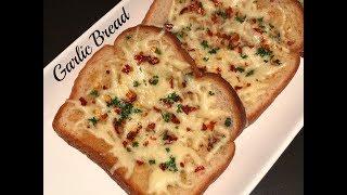 ChiliCheeseToast | Quick Indian Breakfast/ Snack Recipe Lunchbox Recipe | Garlic Bread | Recipe Book