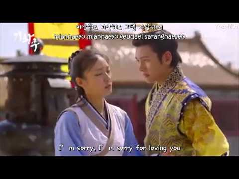Ji Chang Wook  To Butterfly 나비에게 MV Empress Ki OSTENGSUB + Romanization + Hangul