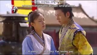 Download Video Ji Chang Wook - To Butterfly (나비에게) MV (Empress Ki OST)[ENGSUB + Romanization + Hangul] MP3 3GP MP4
