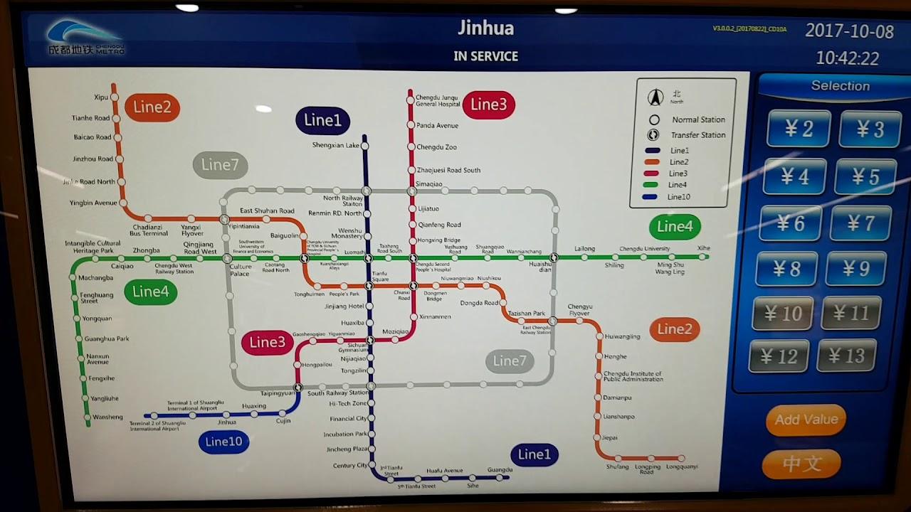 Chengdu Subway Map New Station.China Chengdu Metro Underground Buying Ticket