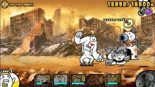 The Battle Cats! Lil' Titan Awakens - Tiny Fists