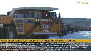 BelAZ sets the world's hauling capacity record