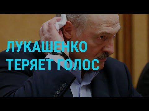 Беларусь начинает выбирать | ГЛАВНОЕ | 03.08.20