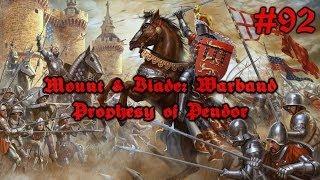 Mount & Blade: Prophesy of Pendor - #92 Крепкий орешек
