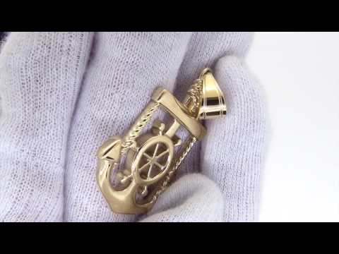 Anchor Nautical Pendant | Gold Captain Jewelry