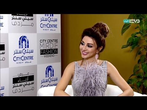Myriam Fares interview with Take II / لقاء خاص مع ملكة المسرح ميريام فارس