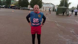 Дюртюлинский марафон