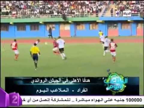 اهداف مباراة الاهلي والجيش الرواندي 2-0 || دوري ابطال افريقيا||HD|| [2015/3/14 ]
