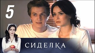 Сиделка. 5 серия (2018) Остросюжетная мелодрама @ Русские сериалы