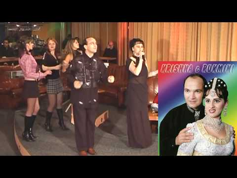 Inima mea - (Remix) - Krishna & Rukmini - Guță și invitații săi - Etno Tv - 2005