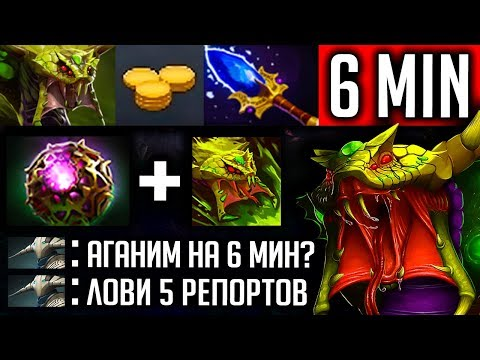 видео: УБИЛ ВСЕХ 1 КНОПКОЙ | venomanser dota 2