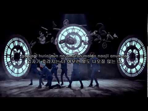 VIXX (빅스) - Eternity (기적) Karaoke