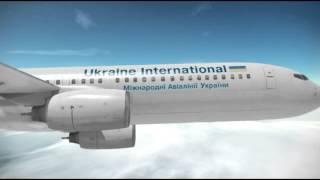 Международные Авиалинии Украины (МАУ) - Реклама(Видео by Koval Studio «Международные Авиалинии Украины» (МАУ, основана в 1992 году) -- одна из ведущих украинских..., 2014-05-30T21:21:10.000Z)
