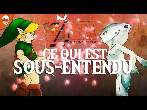 La PREMIÈRE FOIS de Link - Ocarina of Time