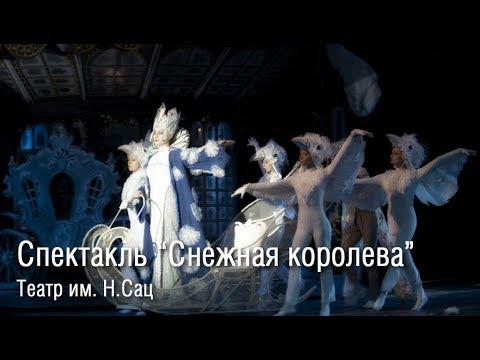 Отзывы мультфильм снежная королева 3