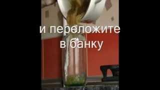 Луковое варенье от язвы и гастрита