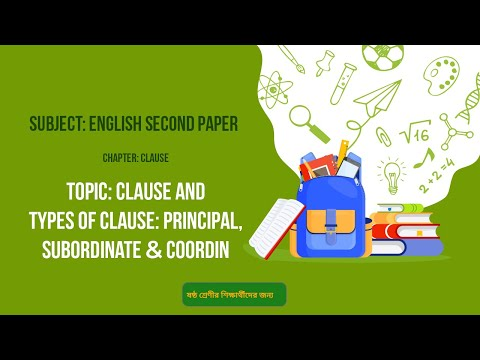 8. English 2nd Paper (Class 6)- Clause and Types of Clause - Principal, Subordinate & Coordinate