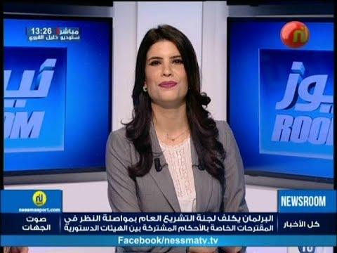 Newsroom Du Samedi 09 Décembre 2017