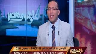 تصريح خطيرجداً لقائد المنطقة العسكرية الغربية بليبيا يتهم بشكل واضح دولة قطر بالخراب الذي حل ببلاده