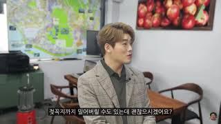 [아스트로][엠제이] 아 뭐 하나정도는 ^^