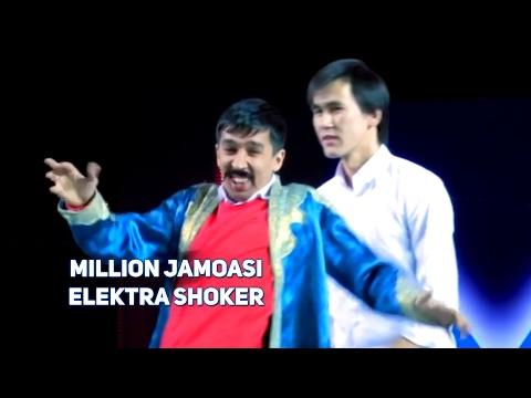 Million jamoasi - Elektra shoker