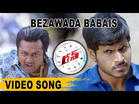 Bezawada Babais Video Song || Run (2016) Movie Songs || Sundeep Kishan, Anisha Ambrose, Bobby Simha