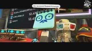 КАКОЙ-ТО ПЕТУШОК ХОЧЕТ НАС УБИТЬ (LittleBigPlanet 2)