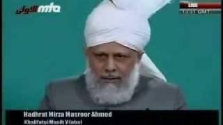 Проповедь Хазрата Мирзы Масрура Ахмада, (18-12-09) часть 2