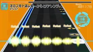 Rhythm game App 나노비트 Nanobeat 【Android】 http://bit.ly/1XXHfs0...