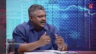 Wada Pitiya - 2018.10.02 Thumbnail