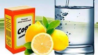 Эффективная МАСКА для ЛИЦА из лимона соды и масла чёрного дерева Результат вас поразит
