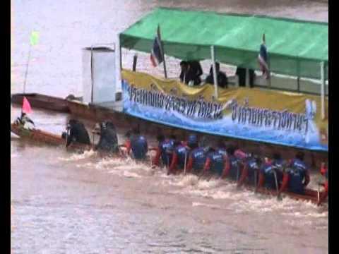 21 ก.ย.56 น่าน เปิดงานประเพณีแข่งเรือจังหวัดน่าน ชิงถ้วยพระราชทานฯ ประจำปี 2556 นัดเปิดสนาม