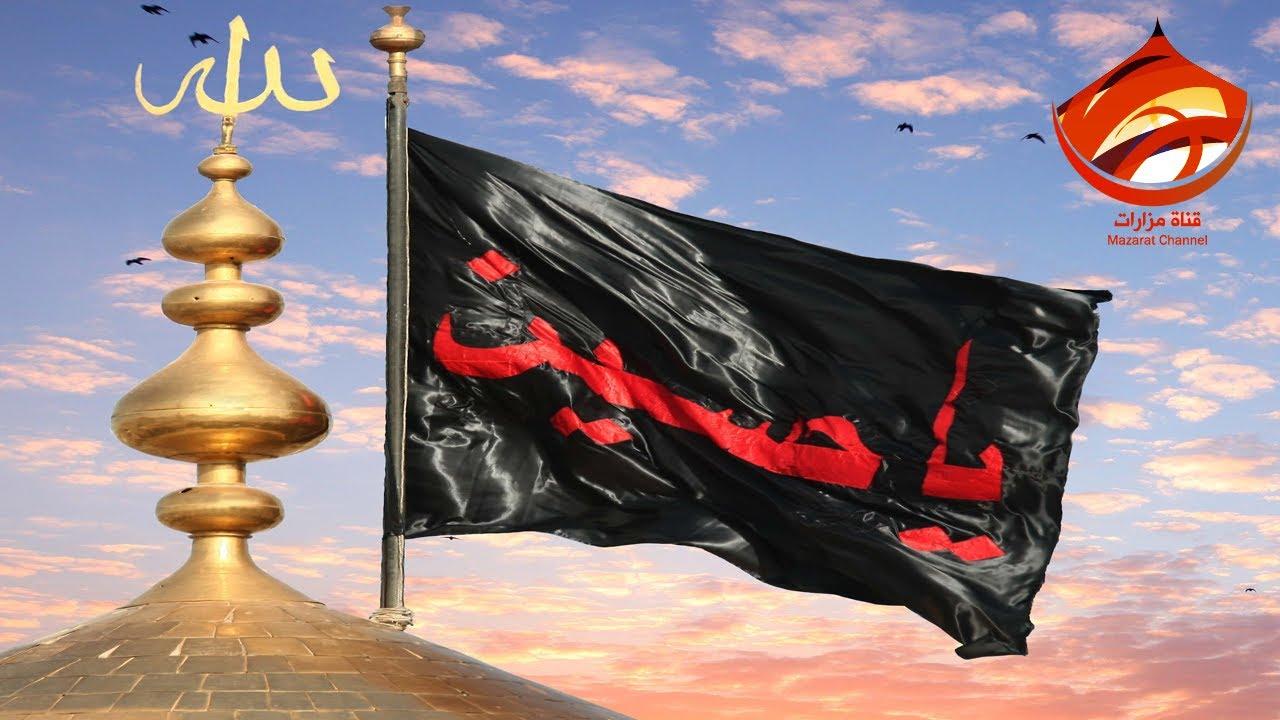 """Résultat de recherche d'images pour """"كربلاء الحسين"""""""