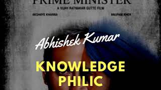 The Accidental Prime Minister (2019) Book Writer   Movie - Full Cast & Crew   Complete Analysis