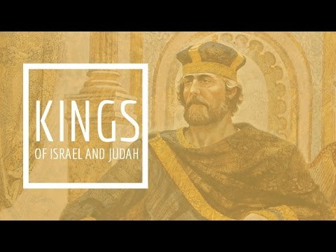 Kings Of Israel And Judah - Class Session 1 - Fairhaven Baptist College | Fairhaven Baptist Church