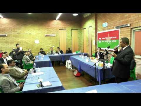 Upendra Yadav addressing NEFESO Australia