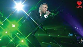 Егор Крид - Самая Самая [Big Love Show 2015]