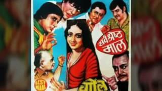 Aane wala pal karaoke with vocal by me(Movie- Golmaal )