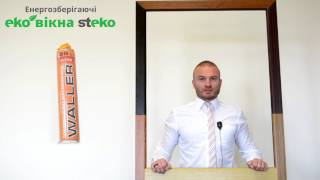 Монтажная пена Steko