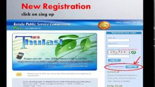 process of login registration of application form after kerala psc notifications online check out