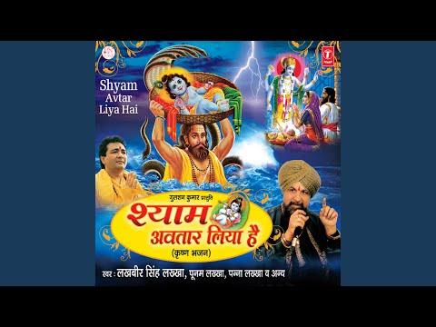 Kun Jaane Maya Shyam Ki