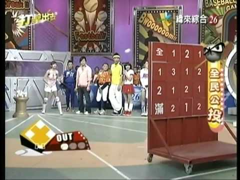 2010-2-9打擊出去豆花妹投球片段