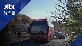 홍천서 관광버스가 굴착기 들이받아…38명 부상