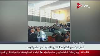 المفوضية العليا للانتخابات في ليبيا: نحن بانتظار إصدار قانون الانتخابات من مجلس النواب