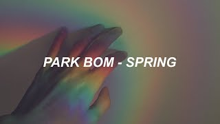 Park Bom(박봄) - Spring(봄) (feat. sandara park(산다라박)) Easy Lyrics