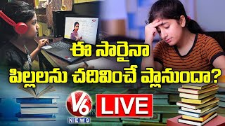 LIVE Discussion : COVID-19 Impact on Education   V6 News
