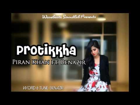 Protikkha - Piran khan ft. Benazir | 2016 New Song | Bangla