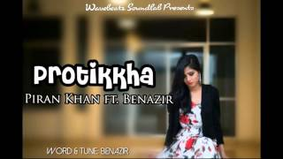 Protikkha - Piran khan ft. Benazir | 2016 New Song | Bangla