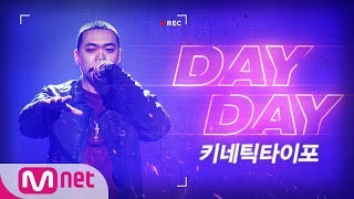The Time Goes On + Day Day - BewhY