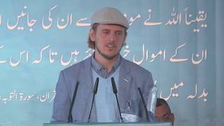 """Freedom of speech and tolerance in Islam"" - German speech delivered by Mr. Ataul Haque Lujo"